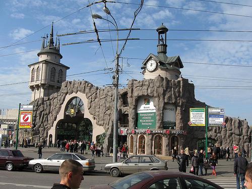 moskiewskie-zoo