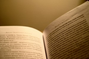 literatura-rosyjska