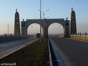 Czeczenia-Grozny-Luk
